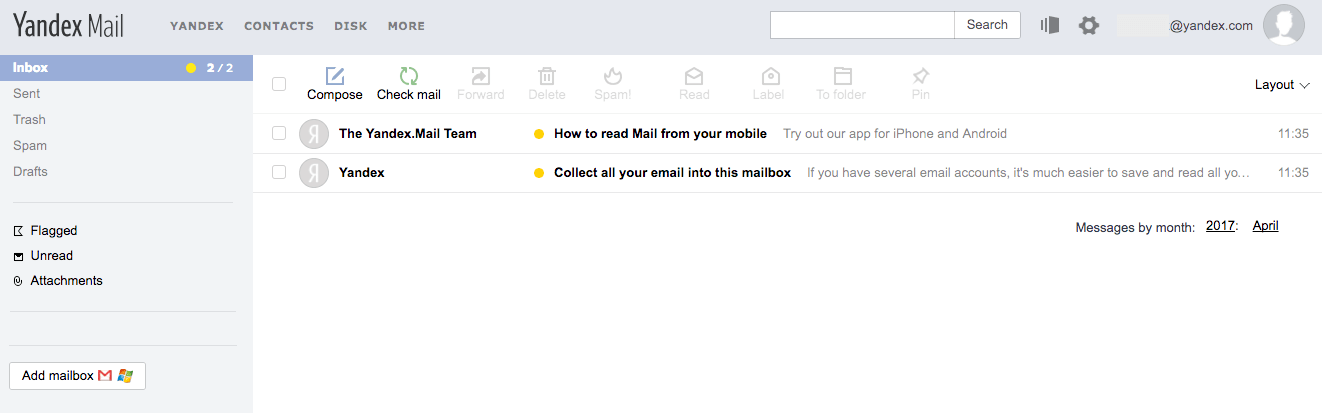 An image of a Yandex Mail email inbox